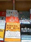 060214_1910001.jpg