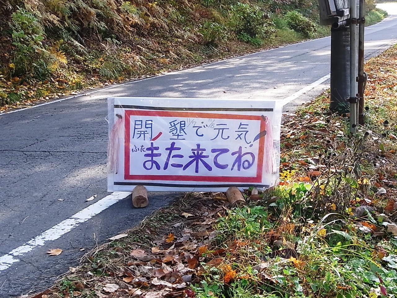 091108kanban.JPG