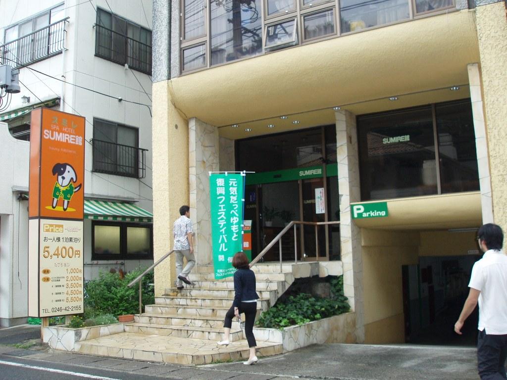1108iwaki2.jpg