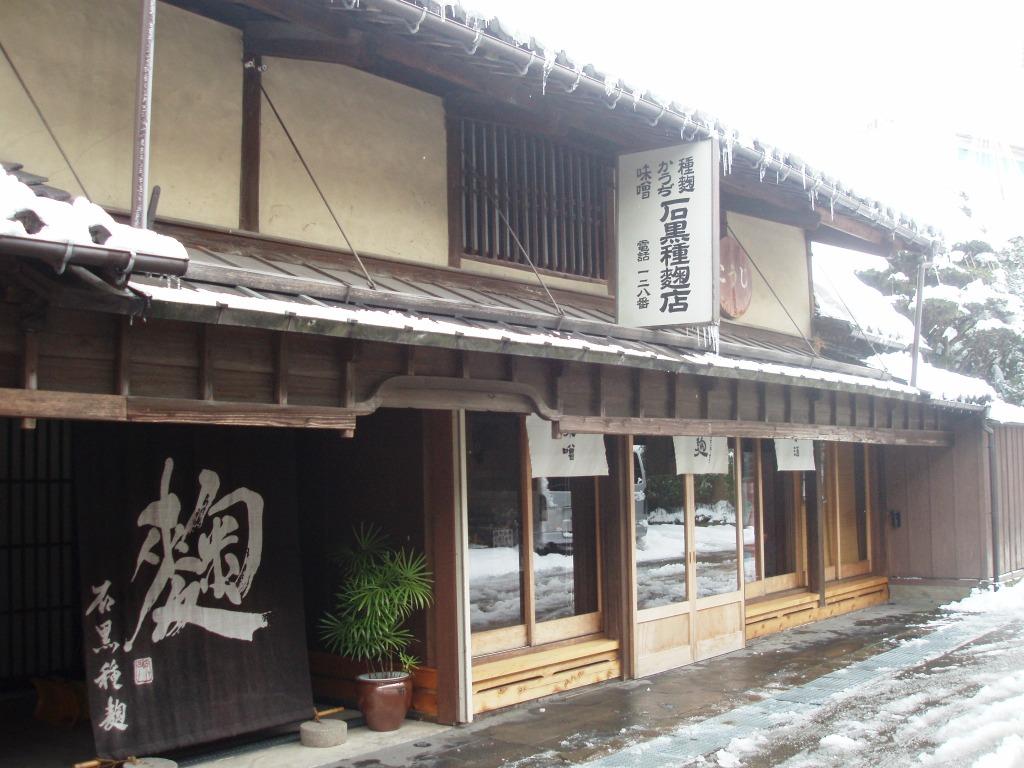 120223nanto-ishiguro1-L.jpg