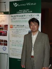 LWS 5.jpg