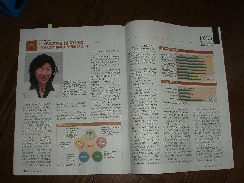 nikkei 3.jpg