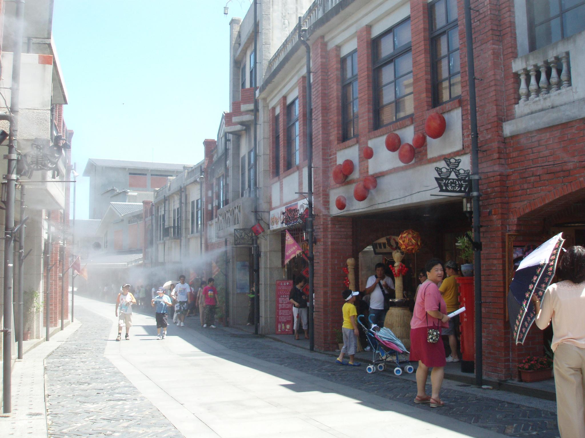 shop area.JPG