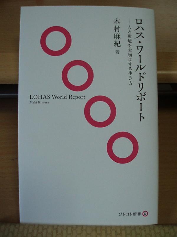 world report.jpg